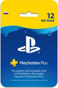PlayStation Plus Россия - 365 дней