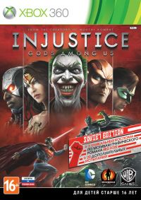 Injustice: Gods Among Us. Soviet Edition (Русская версия) Xbox360