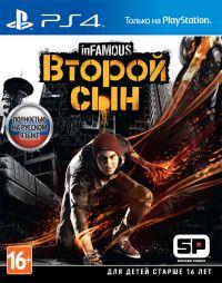 inFAMOUS: Второй сын (Полностью на русском языке!) PS4