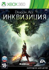Купить Dragon Age: Инквизиция (Русская версия) Xbox360