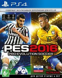 PES 2016 (Русская версия!) PS4