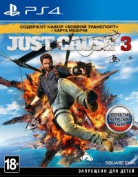 Just Cause 3 [PS4] Полностью на русском языке!