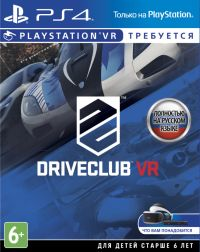 DriveClub (Русская версия!) PlayStation VR