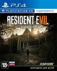 Resident Evil 7: Biohazard (PS4) Русская версия
