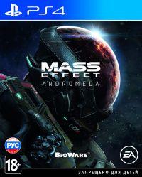 Купить Mass Effect: Andromeda для PS4 в Минске