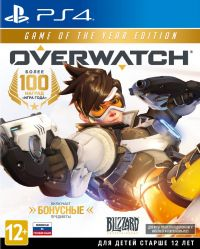 Купить Overwatch. Game of the Year Edition (Полностью на русском языке!) PS4