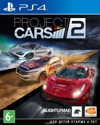 Project Cars 2 [PS4]