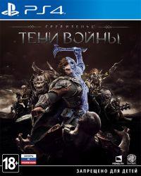 Средиземье: Тени войны (PS4) Русская версия.
