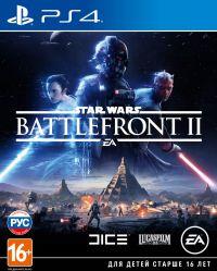 Купить STAR WARS BATTLEFRONT II (PS4) Русская Версия