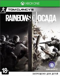 Tom Clancy's Rainbow Six Осада (Xbox One) Русская версия