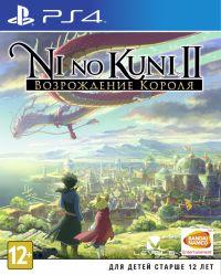 Ni no Kuni II: Возрождение Короля (Русская версия) PS4