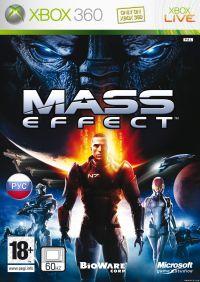 Mass Effect (Русская версия)