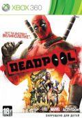 Deadpool (Русская версия) Xbox360