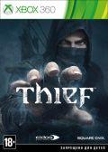Thief (Полностью на русском языке!) Xbox360