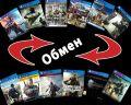 Обмен игр для PlayStation 4