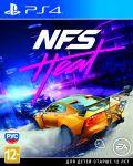 Need for Speed Heat (PS4) Купить