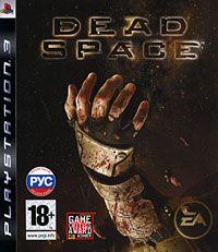 Dead Space (Русская версия) PS3