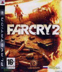 Far Cry 2 (Русская версия)