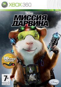G-Force (Полностью на русском языке!)