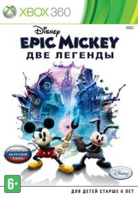 Disney Epic Mickey 2: The Power of Two (Полностью на русском языке!) Xbox360