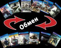 Обмен игр для PlayStation 4 (PS4) в ТЦ Немига 3, этаж 2