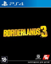Borderlands 3 для PlayStation 4 (PS4)