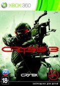 Crysis 3 (Полностью на русском языке!)