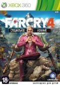 Far Cry 4 для Xbox360