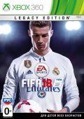 FIFA 18 для XBOX360 (Русская версия!)