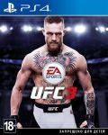 Купить UFC 3 (PS4) Акция!!!