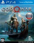 God of War 4  (PS4) Полностью на русском языке