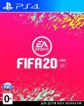 FIFA 20 ДЛЯ PLAYSTATION 4 (PS4) Акция !!!