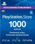 Playstation Network (PSN) 1000 рублей