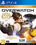 Overwatch. Game of the Year Edition (PS4)