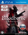 Bloodborne: Порождение крови. Game of the Year Edition (PS4)