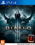 Diablo 3. Reaper of Souls. Ultimate Evil Edition (PS4)