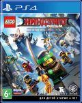 LEGO Ниндзяго Фильм (PS4)